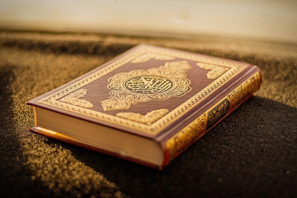 Kelebihan Surah Al-Mulk