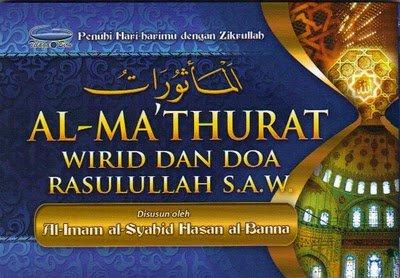 Kepentingan Al-Mathurat
