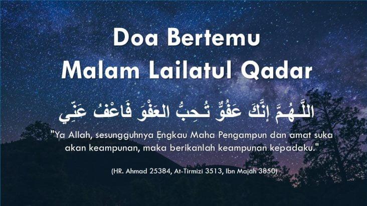 doa bertemu malam lailatul qadar