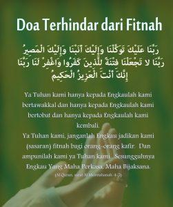 Doa terhindar dari fitnah