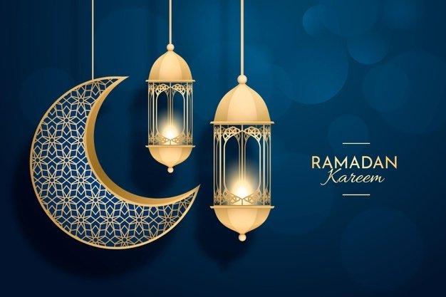 kelebihan ramadan kareem