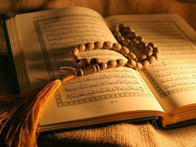 Kelebihan Surah Al-Insyirah